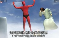 God and Satan play Xbox while Tim Tebow rises from the dead in this ridiculous Taiwanese animation