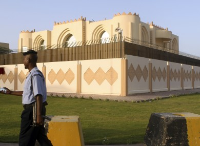 The Taliban office in Doha